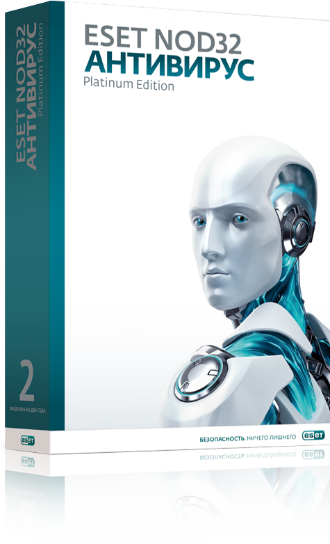 ESET NOD32 Антивирус Platinum Edition на 3 ПК (NOD32-ENA-NS(BOX)-2-1)