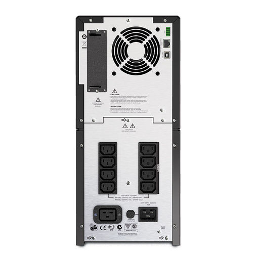 ИБП APC Smart-UPS 2200VA/1980W (SMT2200I)