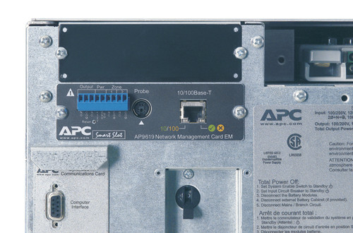 ИБП APC Symmetra LX 16000VA/11200W (SYA16K16I)