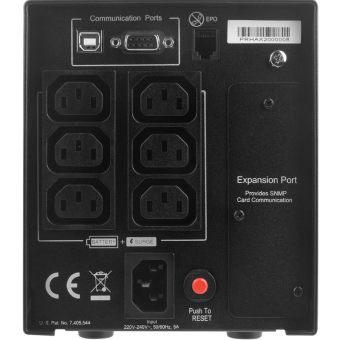 ИБП CyberPower 750VA/675W (PR750ELCD)