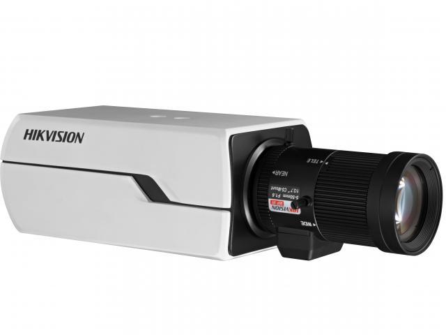 IP-камера Hikvision 1920х1080 DS-2CD2822F (B)