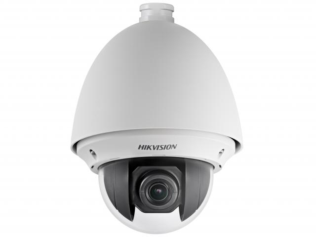 IP-камера Hikvision 1920х1080 DS-2DE4220W-AE