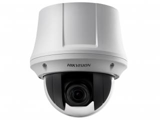 IP-камера Hikvision 1920х1080, DS-2DE4225W-DE3