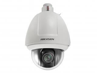 IP-камера Hikvision 1920х1080, DS-2DF5225X-AEL