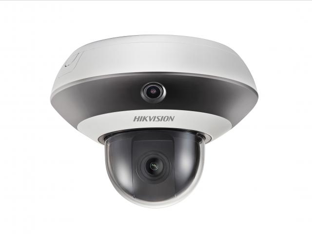 IP-камера Hikvision 1920х1080 DS-2PT3122IZ-DE3 (2.8-12mm)