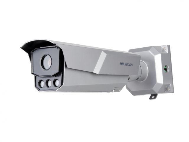 IP-камера Hikvision 1920х1080, iDS-TCM203-A/R/0832 (850nm)
