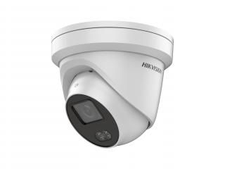 IP-камера Hikvision 2688х1440, DS-2CD2347G1-L(4mm)