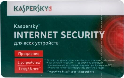 Продление Kaspersky Internet Security на 2 устройства на 1 год (KL1941ROBFR)