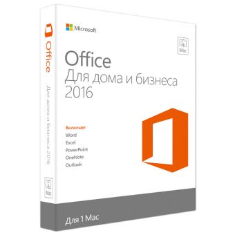 Microsoft Office 2016 Home and Business для Mac FPP (W6F-00820)