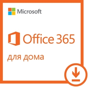 Microsoft Office 365 Home ESD (6GQ-00084)