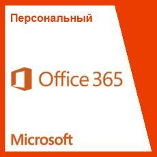 Microsoft Office 365 Personal ESD (QQ2-00004)