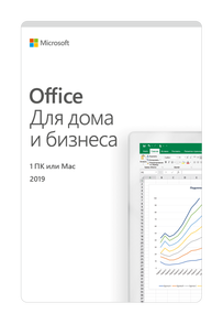Microsoft Office Home and Business 2019 FPP (T5D-03242)
