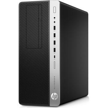 ПК HP EliteDesk 800 G4 (4KW61EA)