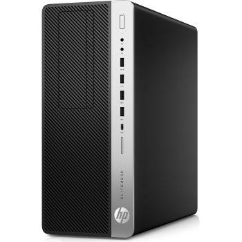 ПК HP EliteDesk 800 G4 (4QC49EA)