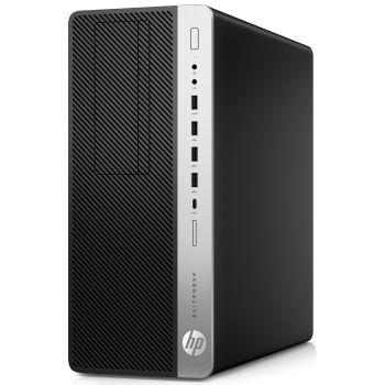 ПК HP EliteDesk 800 G4 (5RM72EA)