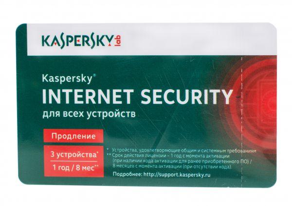 Продление Kaspersky Internet Security на 3 устройства на 1 год (KL1941ROCFR)