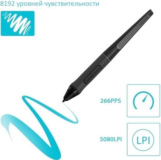 Стилус HUION PW500