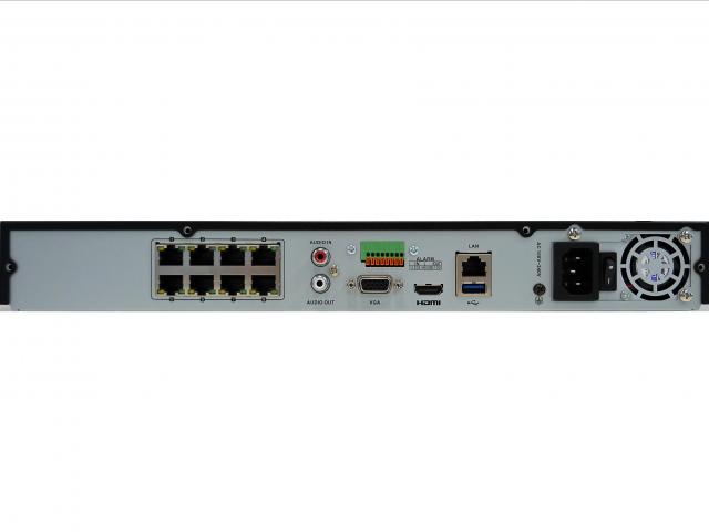 Видеорегистратор сетевой HiWatch 16 каналов (DS-N316/2P)